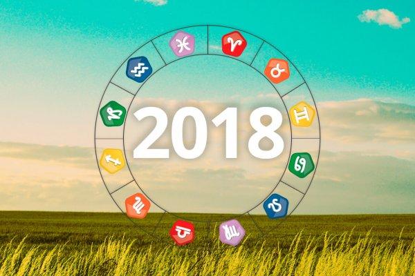 Resultado de imagem para o que as mulheres devem esperar para 2018 segundo os astros